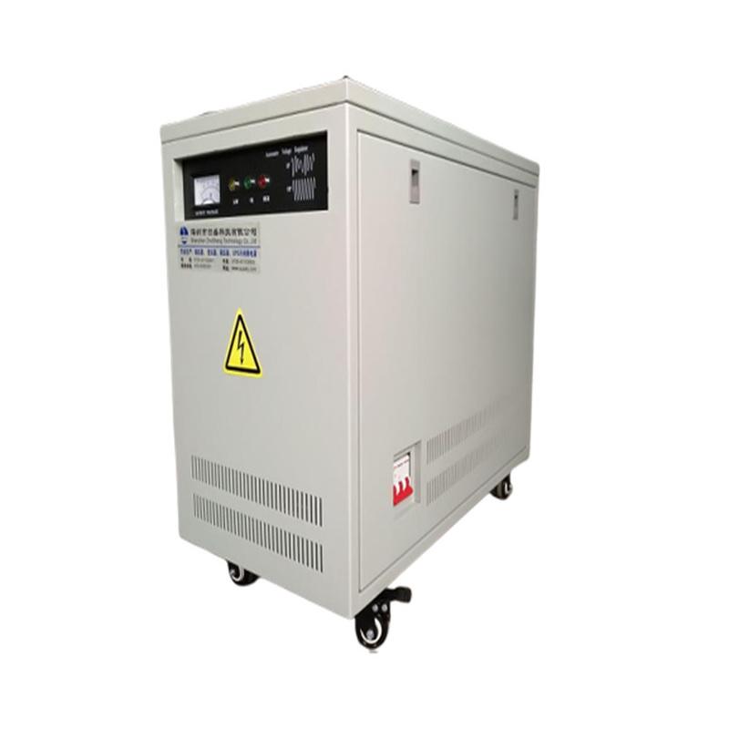 南山宝安光明全自动稳压器三相交流稳压器稳压电源厂家