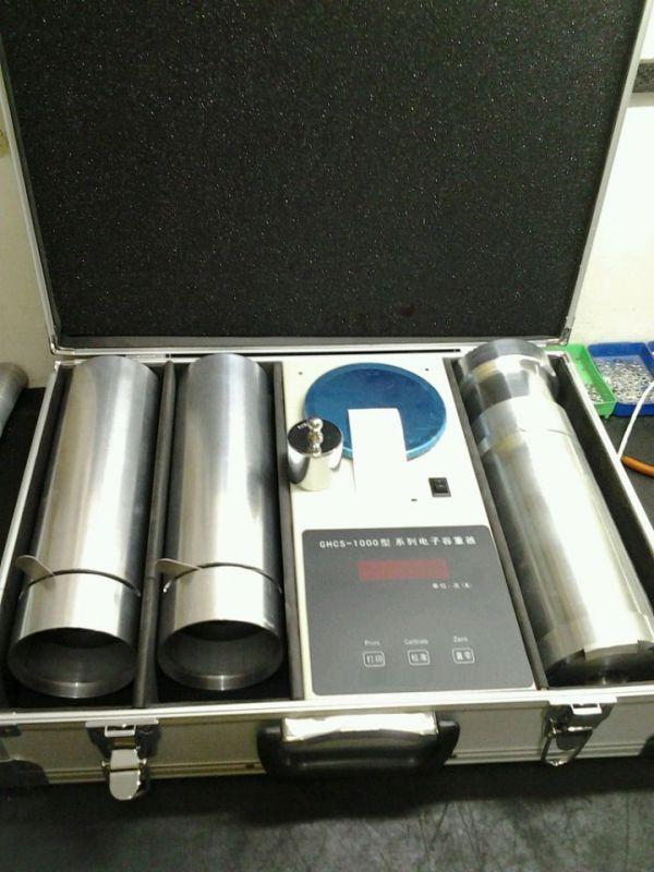 电子容重器GHCS-1000系列测量粮食的容重并制定其等级