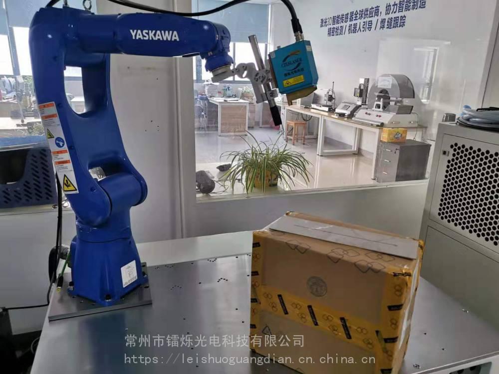 镭烁光电提供焊缝自动跟踪系统应用于焊接行业减少用工