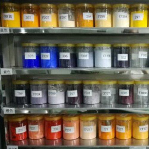 箱包色粉批发 电子电器色粉加工 兴宏隆色粉 涤纶色粉销售