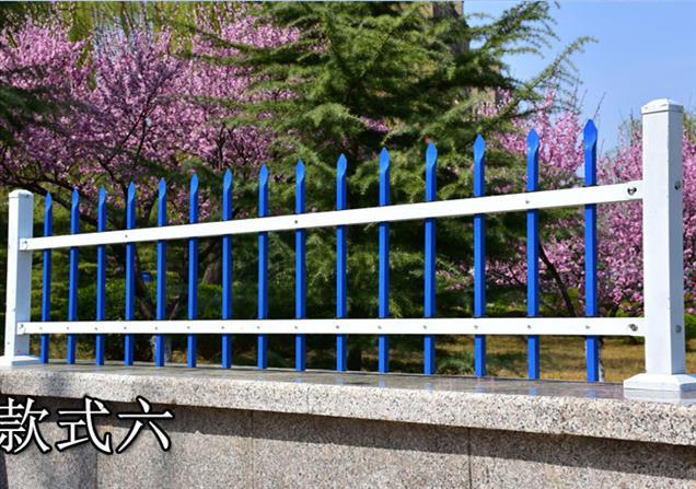 小区草坪围栏 草坪围栏 护栏塑钢厂