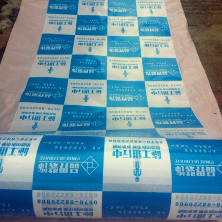 无纺布地面保护膜批发 装修用地面保护膜量大优惠 兴顺
