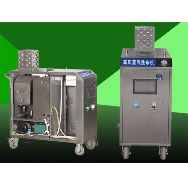 昆明蒸汽洗车机蒸汽洗车机设备
