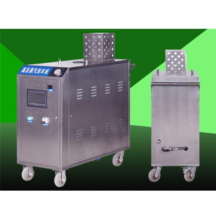 蒸汽洗车机的维护 蒸汽洗车机