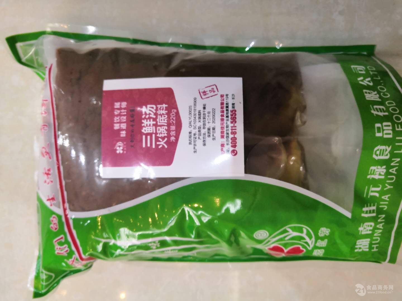味远红芳 浓郁三鲜汤骨汤清汤火锅底料批发厂家直销