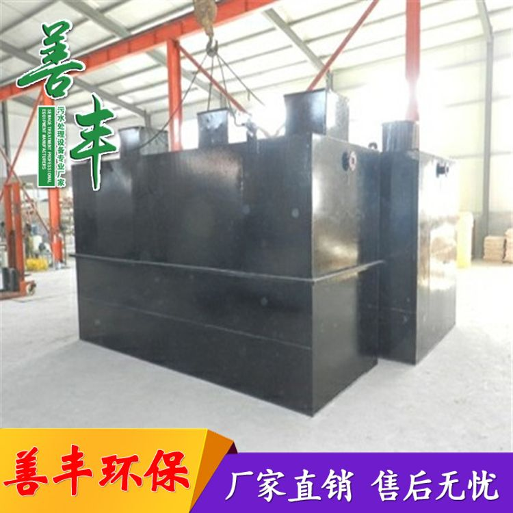 环保设备制造商 山东善丰 景区环保设备 洗涤环保设备