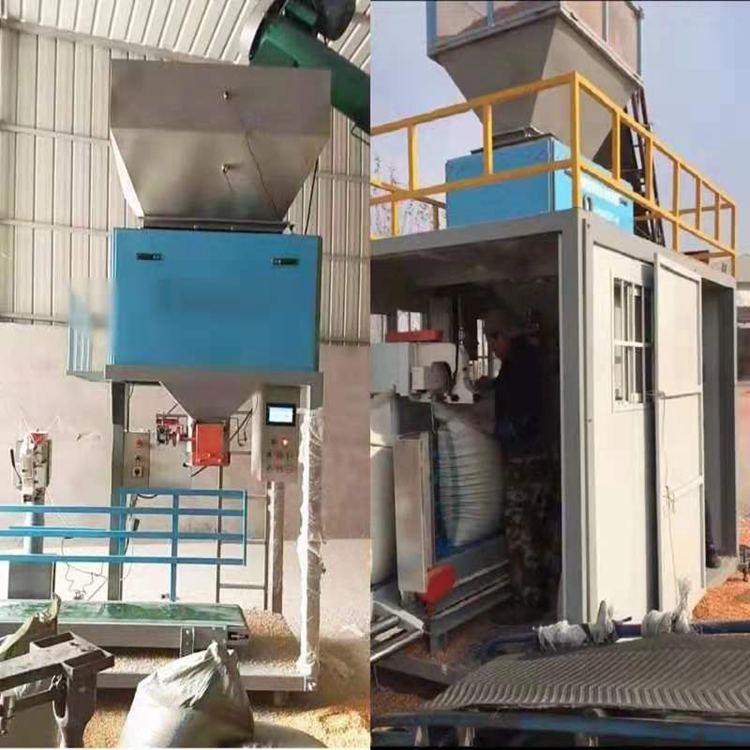 中升机械 玉米自动定量包装秤生产 片状自动定量包装秤批发