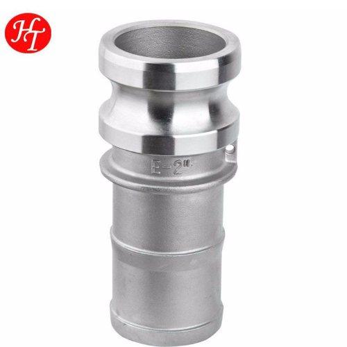 高压胶管用铝快接供应商 宏通 金属软管用铝快接哪款好