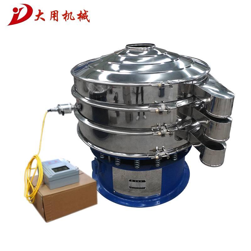 金属冶金行业合金粉超声波振动筛多种材质
