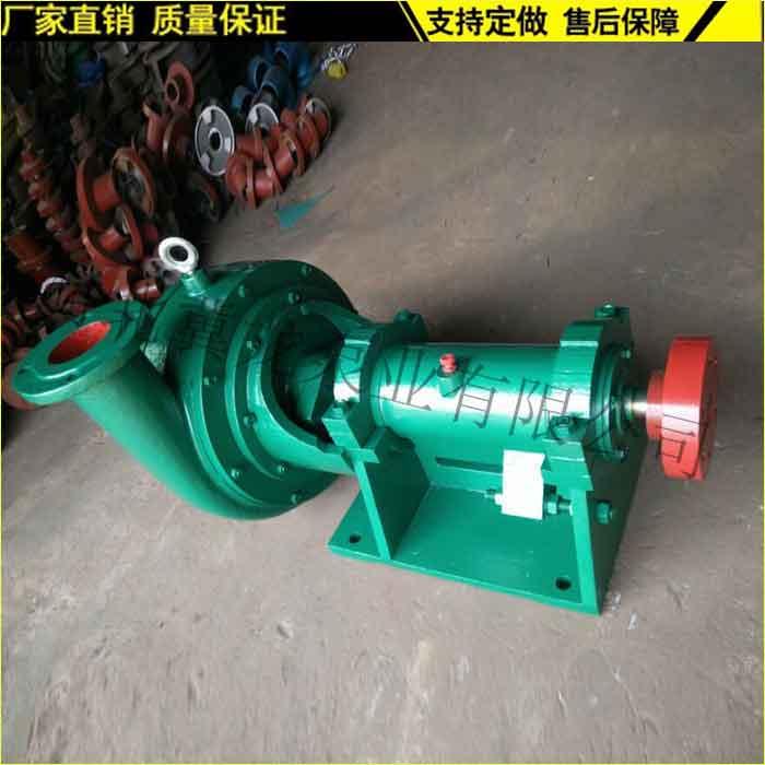 河北冀龙泵业 ZB造纸泵定做 ZB造纸泵批发 ZB造纸泵