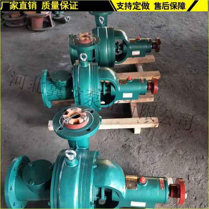 造纸泵 专业造纸泵定做 专业造纸泵 河北冀龙泵业