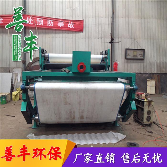 压滤机污泥压滤机达标排放 善丰机械 泥浆污泥压滤机达标排放