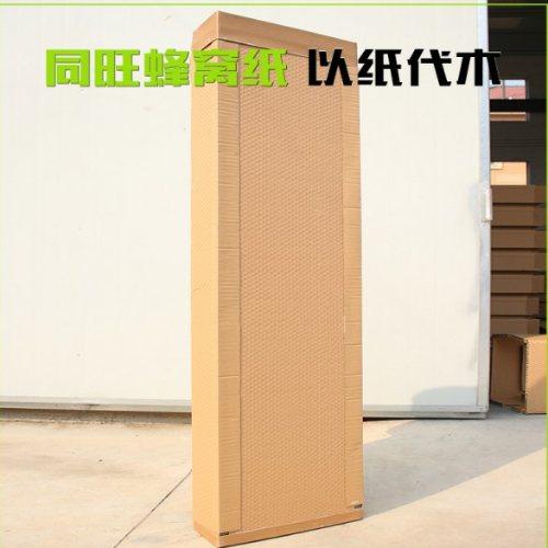 缓冲性好的高强度蜂窝纸箱公司 高强度蜂窝纸箱厂商直销 同旺