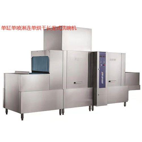 揭盖式洗碗机品牌 单缸单喷淋长龙式洗碗机报价 迅腾厨具