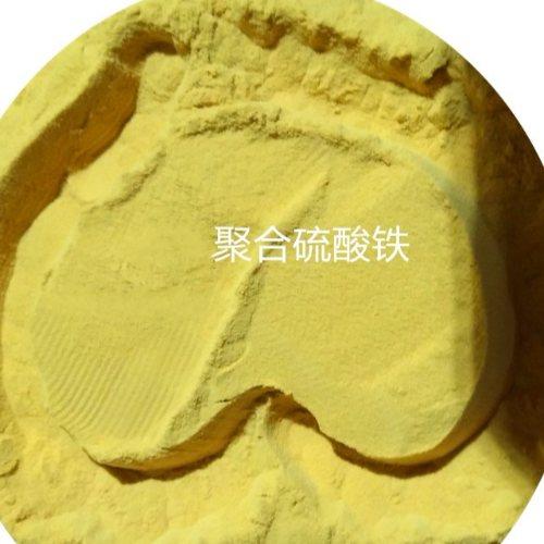 东方 聚合硫酸铁厂商 液体聚合硫酸铁与PAC区别