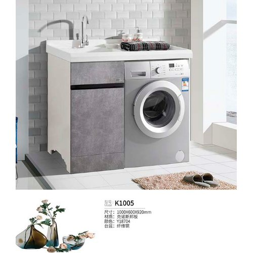 纤维钢洗衣柜 金刚石洗衣柜 雅诺姿 石英石洗衣柜厂家招商