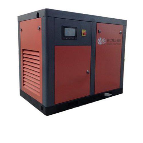 小型空压机价钱 安徽欧仕格 永磁变频空压机生产商