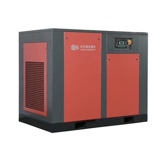 低压空压机生产厂商 低压螺杆空压机报价 安徽欧仕格