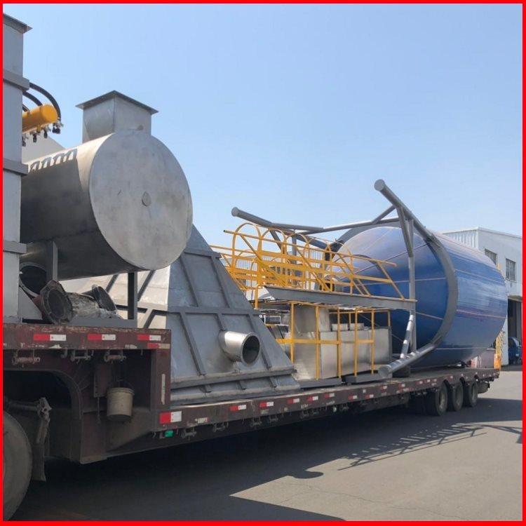 常州步群 氟化镁离心干燥机试料 喷雾烘干机材质