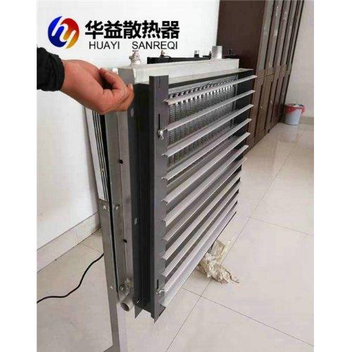 生产大棚养殖暖风机用途 大棚养殖暖风机用途 华益