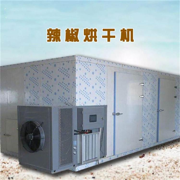 小型空气能烘干机流程 中科巨能 大型空气能烘干机