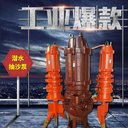 潜渣泵叶轮 潜渣泵 河北汇强泵业有限公司 立式潜渣泵配件