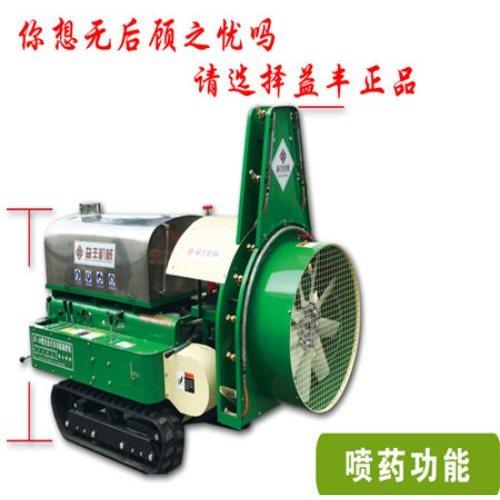 求购风送喷药机 专业生产风送喷药机购买 益丰