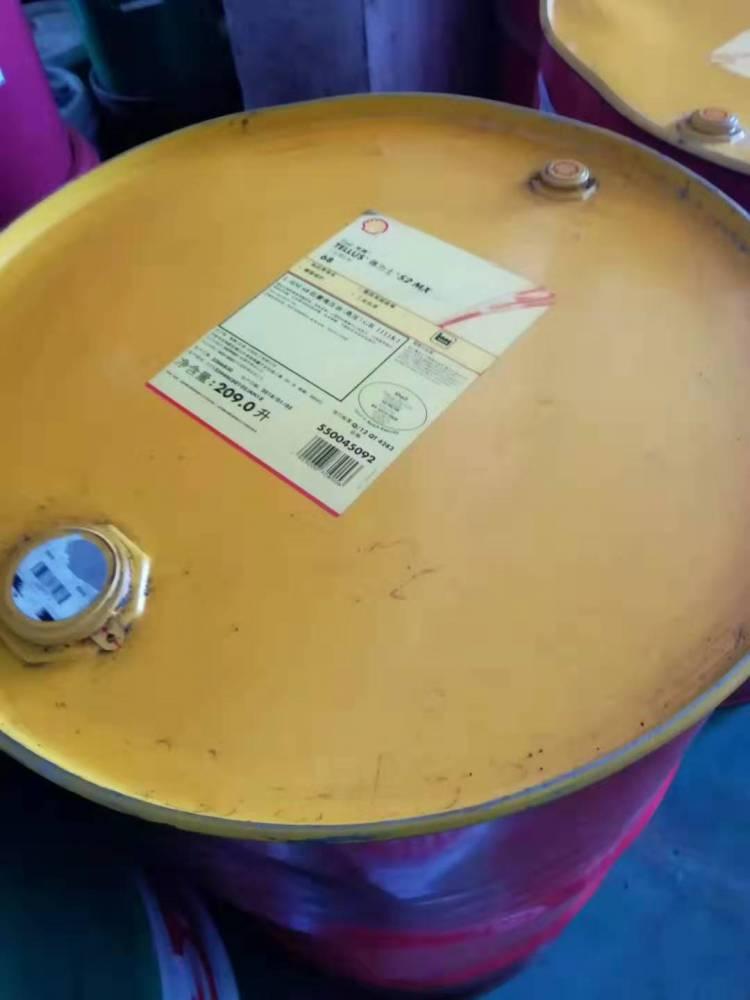批发正品壳牌安定来32号食品级白矿油润滑油
