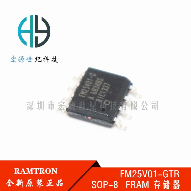 5V01-GTR SOP-8 128KB 3V RAM存储器