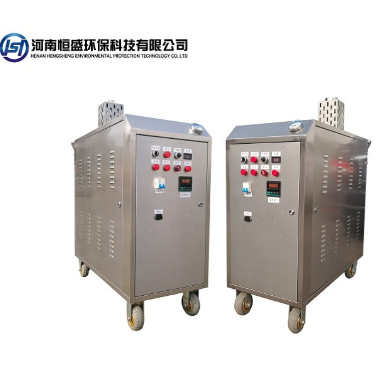 商用蒸汽洗车机 店面蒸汽洗车机 新型蒸汽洗车机视频