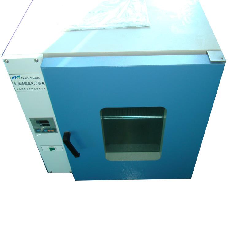 正蓝 厂家供应工业烤箱 耐高温工业烤箱 高温精密热风烤箱
