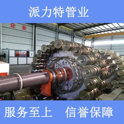 派力特 钢骨架聚乙烯复合管诚信商家 销售订制钢骨架聚乙烯复合管