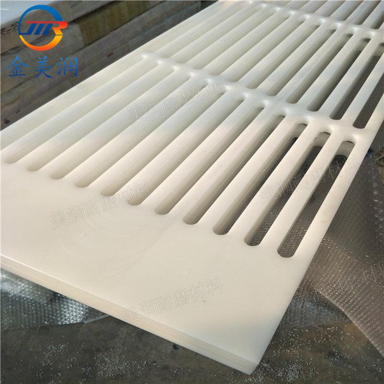 生产加工真空吸水箱面板   耐酸碱防水造纸厂用UPE吸水箱面板