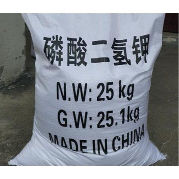 食品级磷酸二氢钾销售 农用磷酸二氢钾供应 广汇化工