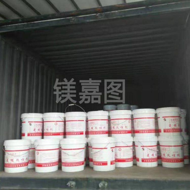 玻镁板菱镁水泥改性剂批发 镁嘉图 轻质隔墙板菱镁水泥改性剂技术