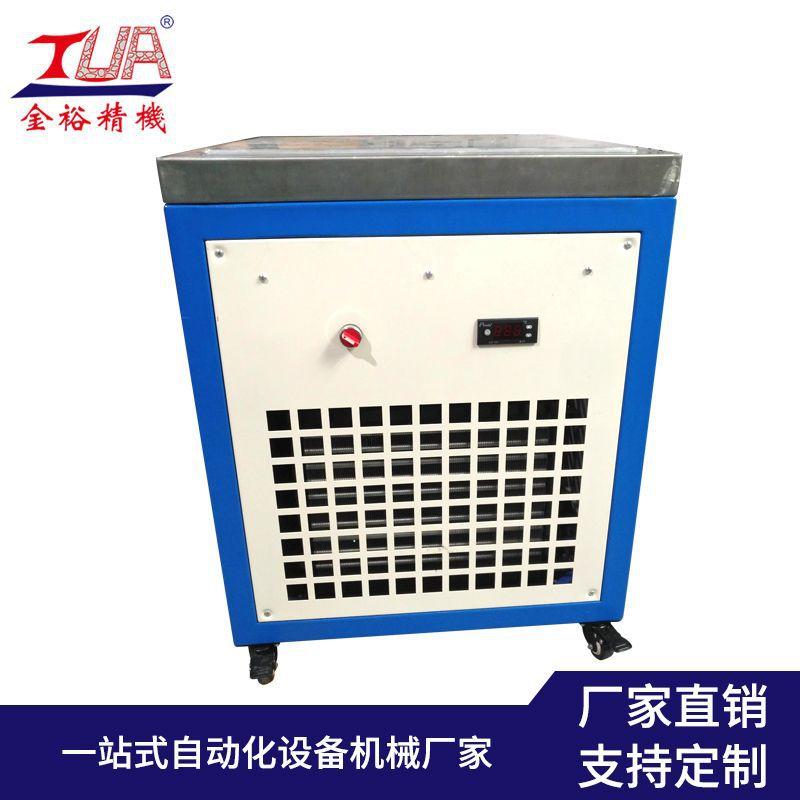 专业生产服装压花模具冷冻台 全新不锈钢压缩机辅助设备冷冻台