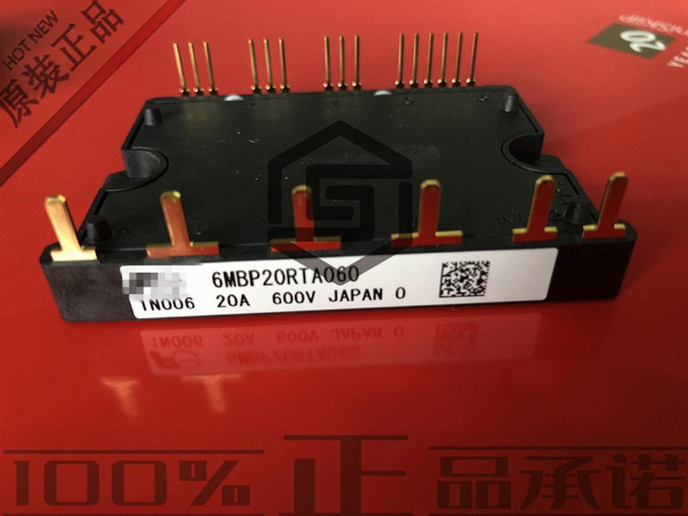《厂家直销》Fu士6MBP20RTA060全新IGBT模块