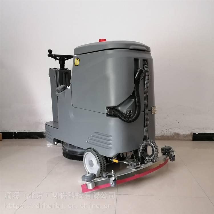 厂家直销工厂车间用小型驾驶式洗地机滴海X8款洗地机河北电瓶洗地机