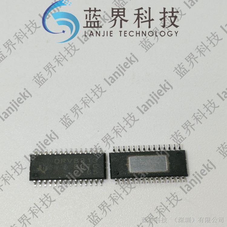 驱动器 DRV8313PWPR TI 全线代理