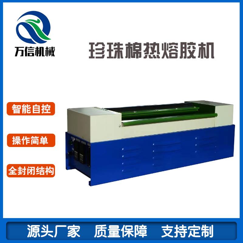 万信牌WX600L全自动热熔胶机上胶机厚薄可调上胶均匀