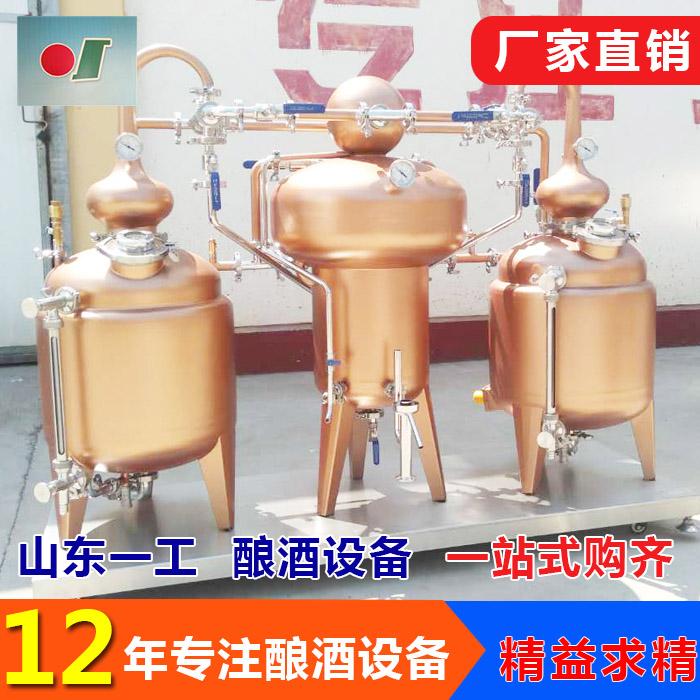 葡萄酒蒸馏设备大型酒厂设备的生产厂家