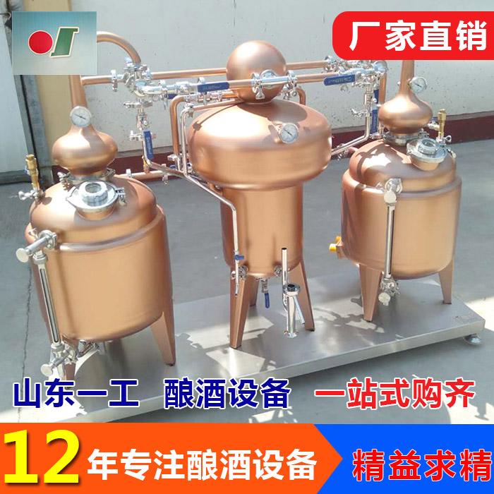 山东一工 白酒蒸馏锅哪里的设备好用 蒸馏锅哪里的设备好用
