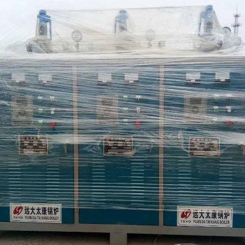0.5t电磁加热蒸汽发生器 恒达锅炉 350kw电磁加热蒸汽发生器