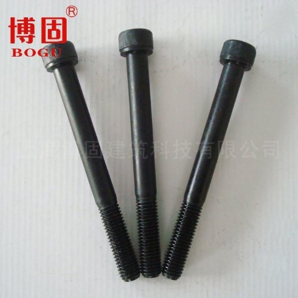 m6内六角螺丝批发商 博固建筑科技 m33内六角螺丝现货直销