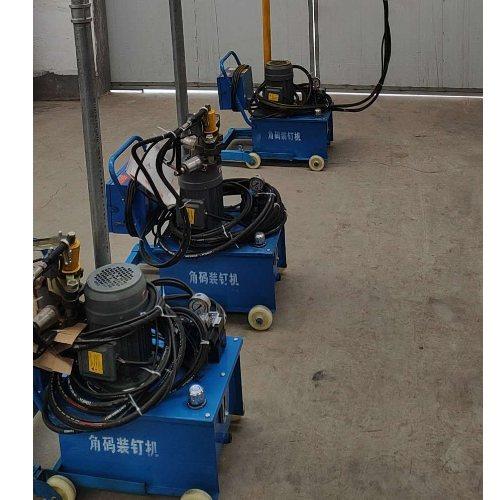 电动液压装订机液压角码装订机液压角码装订机厂家