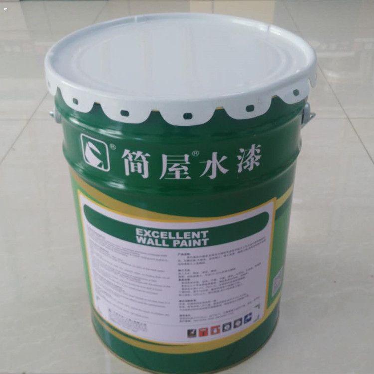 乳胶漆批发- 抗甲醛全效墙面漆室内墙乳胶漆 涂料油漆-内墙乳胶漆