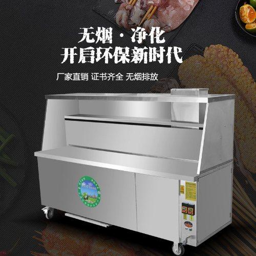 晨翼 环保无烟炭烤设备订做 无烟全自动炭烤设备订制