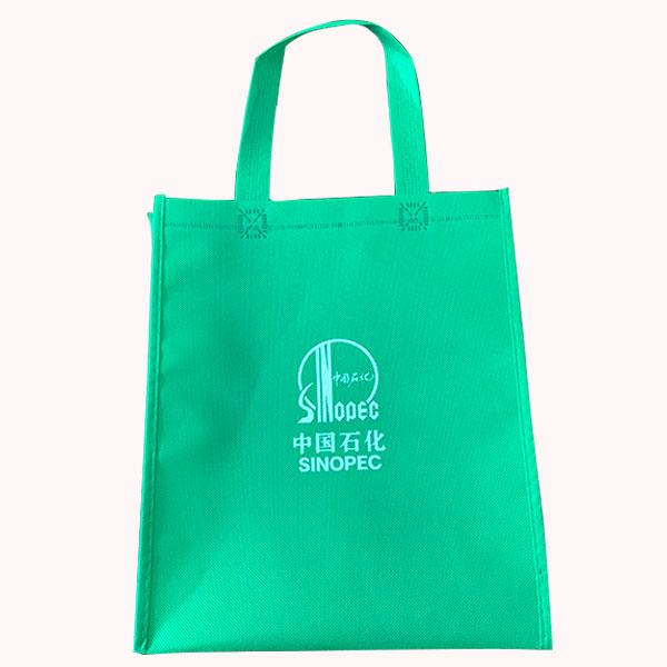 覆膜无纺布礼品手提袋订做 覆膜无纺布礼品手提袋尺寸 绿恒