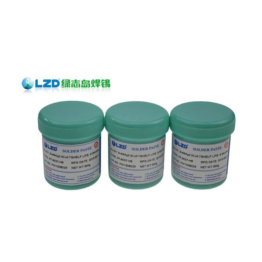 绿志岛焊锡厂家供应型号锡银铜305无铅锡膏焊锡膏价格