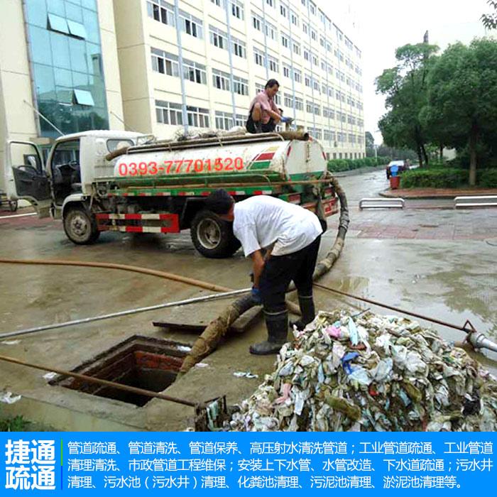专业化粪池清理施工 专业化粪池清理公司